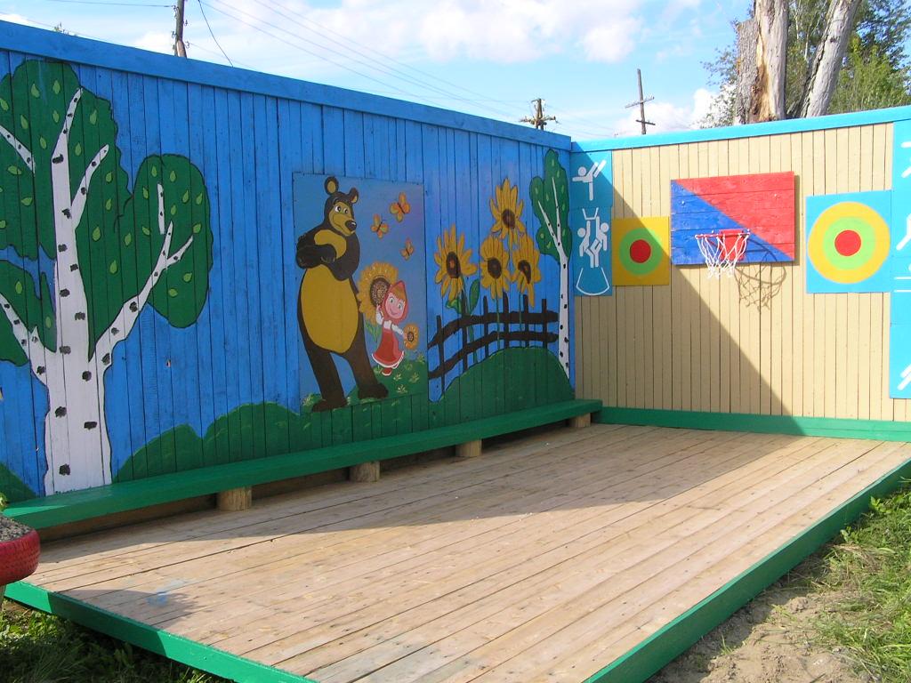 Прыжковая яма в детском саду
